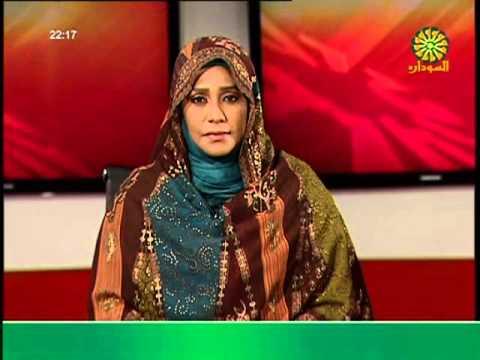 Sudan latest news أجازة  دستور الحركة الإسلامية السودانية