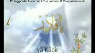 i nomi di Dio-Allah