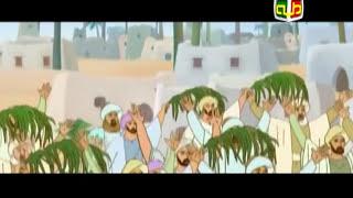 طلع البدر علينا | أناشيد إسلامية للأطفال