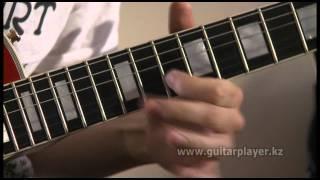 Курс джазовой гитары