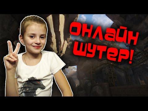 Видео Рулетка онлайн 18