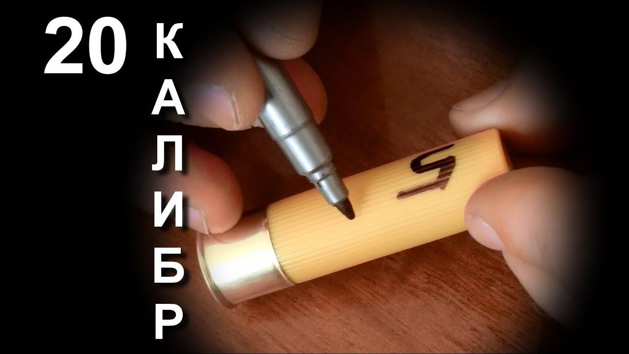 Огромный выбор на охотничьи гладкоствольные патроны для для гладкоствольных ружей. ✓ доступные цены ✓ доставка по украине ✓ гарантия качества. Звоните прямо сейчас ☎ +3 8(0482) 342-400.