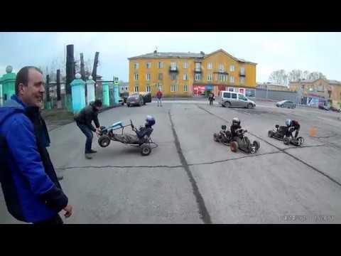 Тренировочные заезды. Секция картинга г. Прокопьевск