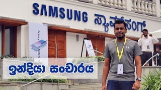 NOTE 10 at Samsung Opera House India 🇮🇳 🇱🇰