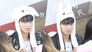 190112 팔랑이 토끼모자 쓴 구준회 cute JUNE, Rabbit hat 아이콘 iKON : I'm OK 팬사인회 : 편집직캠 Edited fancam : 영등포