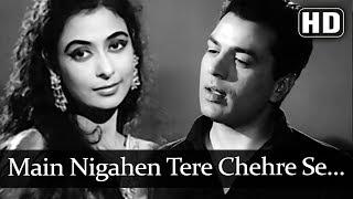 Main Nigahen Tere ... (HD) - Aap Ki Parchhaiyan Song - Dharmendra - Nazir Hussain - Leela Chitnis
