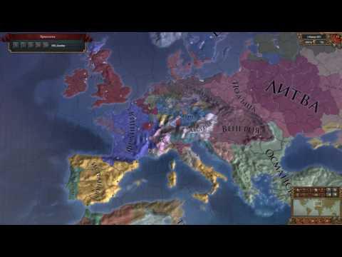 eu4 Germany timelapse 1444-1821