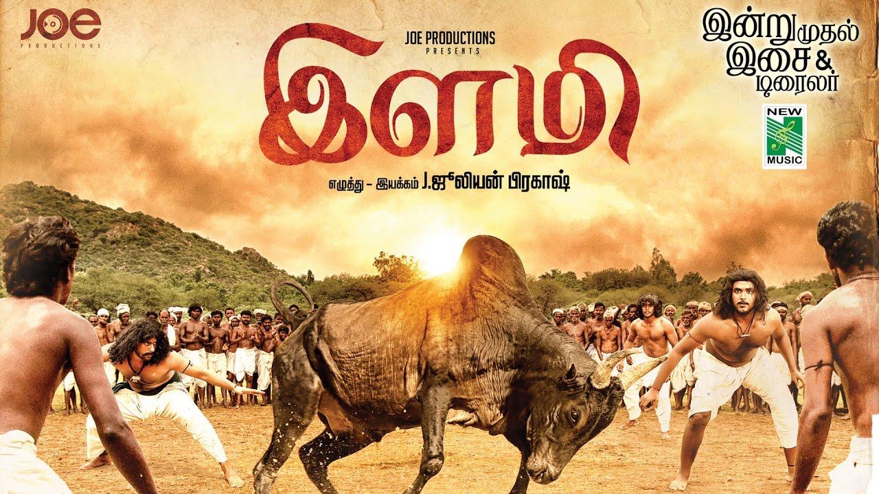 Download Ilami - Official Trailer   Srikanth Deva   Julian Prakash   Palani Bharathi