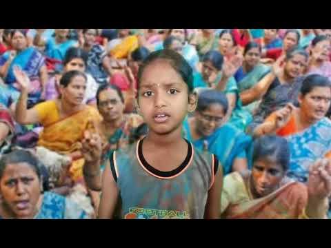 when can i see problem free tamilnadu