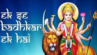 ek-se-badhkar-ek-hai-hindi-bhakti-song