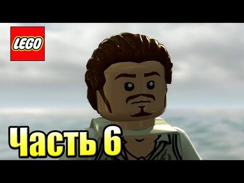 ⛵️ ПРОКЛЯТИЕ ЧЕРНОЙ ЖЕМЧУЖИНЫ 1 эпизод Лего пираты Карибского моря Жестянка