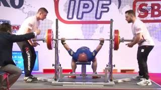 Highlights of World Equipped Bench Press Championships 2016 in Rødby/Denmark