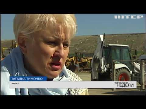 Подробности: Мусор в Украине: когда заработают заводы по утилизации отходов?