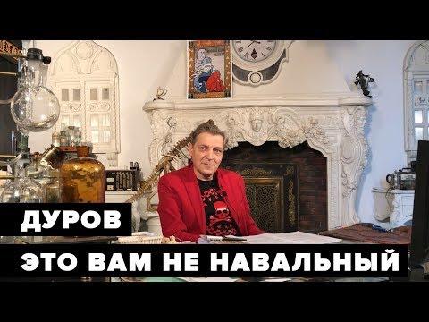 Паноптикум на Rain.tv