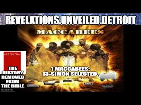 1 MACCABEES: 13.   The SELECTION Of BRO  SIMON