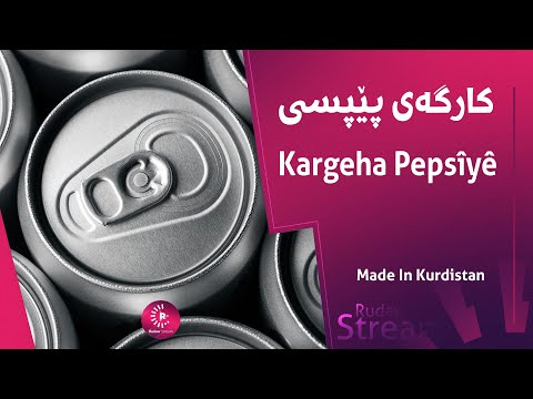 Made in Kurdistan 110 - PepsiCo Erbil
