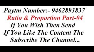 Ratio And Proportion Part-04 || FOCUSED ON || SSC CGL || BANKING || RAILWAYS || CAT || OTHER EXAMS||