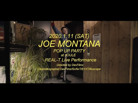 "REAL-T – "" JOE MONTANA POP UP PARTY Live Performance "" @JOULE"