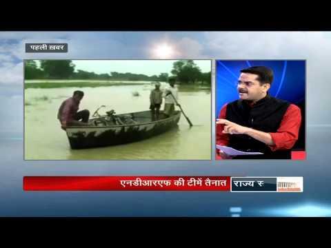 Pehli Khabar - Flood situation in Uttar Pradesh and Uttarakhand