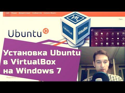 Установка Ubuntu 14.04 в Virtualbox на Windows 7