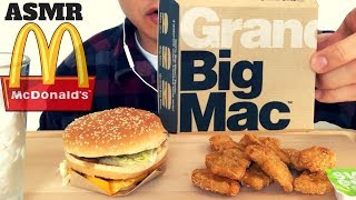 McDonald's 'GRAND' Big Mac & Nuggets | ASMR : EXTREME Eating Sounds + Whispered/No Talking |