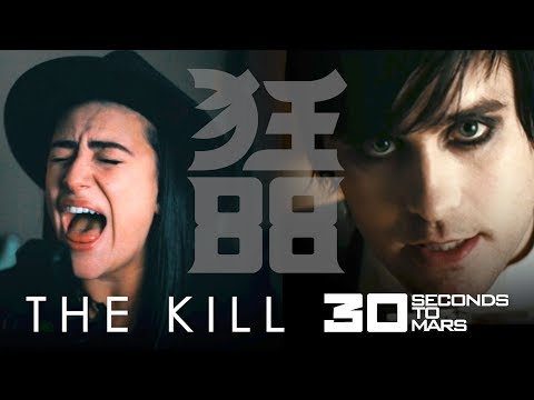CrazyEightyEight - The Kill (30 Seconds to Mars COVER)