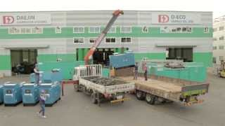 Korean diesel generator manufacturer, DAEJIN, this is our introduci...