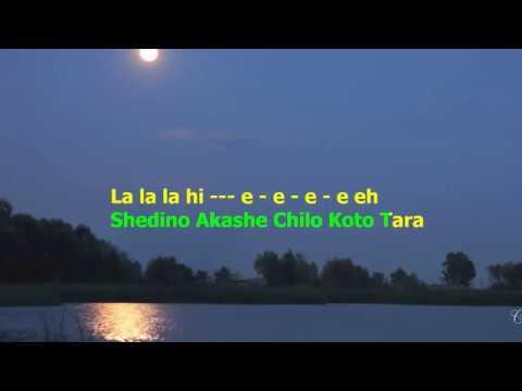 She Dino Akaashe Chhilo Koto Tara Karaoke