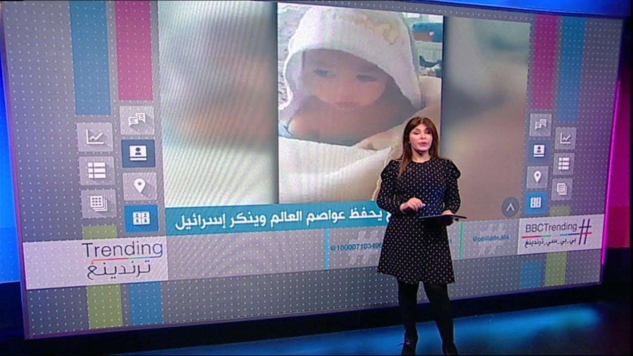 رضيع مغربي يعرف عواصم العالم   #بي_بي_سي_ترندينغ
