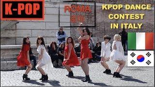 [IT l KR] K-POP 로마에서 국뽕... (박서준씨 이 영상누르지마세요) l ROMA K-POP CONTEST l DANCE l 케이팝 l 콘서트 l 이탈리아 l 로마케이팝