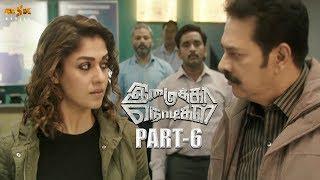 Nayanthara Latest Tamil Movie - Imaikkaa Nodigal Part 6 | Atharvaa, Nayanthara, Anurag Kashyap