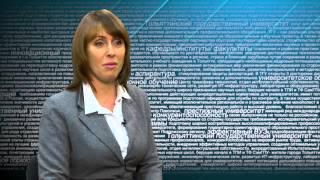 видео Институт финансов, экономики и управления