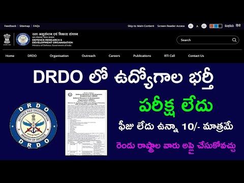 No Exam No fee DRDO latest Notification 2019 | DRDO job news in telugu 2019