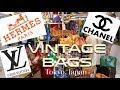Vintage Bags at Vintage Qoo, Tokyo Japan (Chanel, Hermes, Louis Vuitton & more)