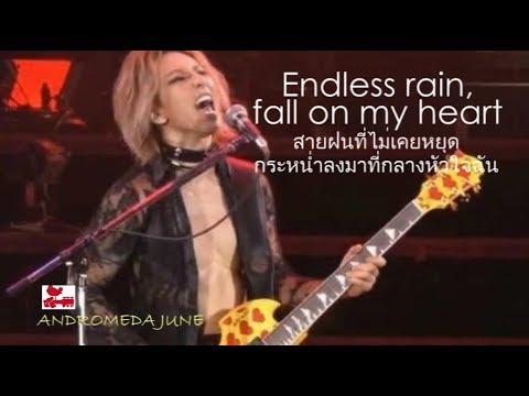 เพลงสากลแปลไทย #210# Endless Rain - X Japan (Lyrics & Thai subtitle)