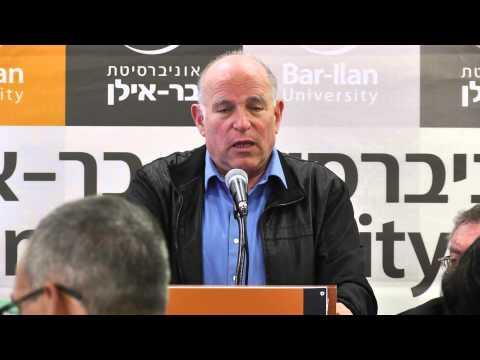 Keynote Speaker: Prof. Uzi Arad
