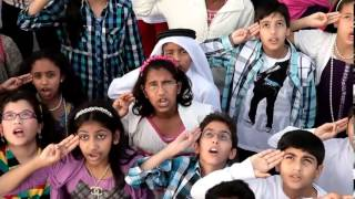 Bahrain National Anthem Mp3 Download