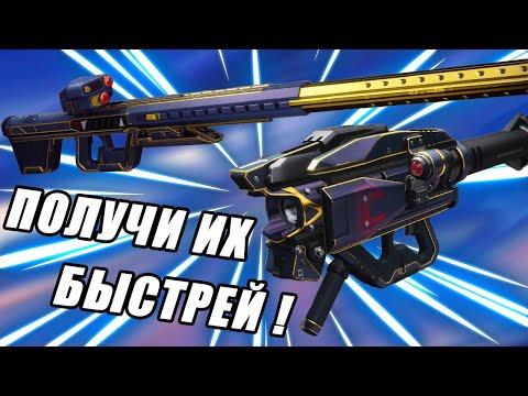 Destiny 2: Сезонное оружие о котором все молчат!   Охотник за трофеями - Пирокластический поток