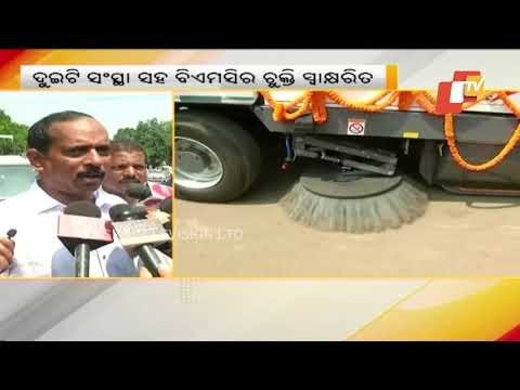 Mechanical Sweeping On Bhubaneswar Roads Launched To Check Air Pollution