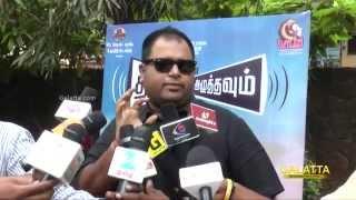 Tamilukku En Ondrai Aluthavum Team Speaks About the Movie | Galatta Tamil