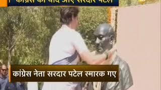 Congress pay tribute at Sardar Vallabhbhai Patel National Memorial