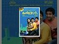 Kandaen (கண்டேன்) Tamil Full Movie - Shanthnoo ,Rashmi, Santhanam
