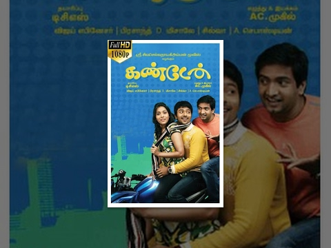 Kandaen (கண்டேன்) Tamil Full Movie - Shanthnoo ,Rashmi, Santhanam