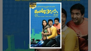 Kandaen (கண்டேன்) 2010 Tamil Full Movie - Shanthnoo ,Rashmi, Santhanam