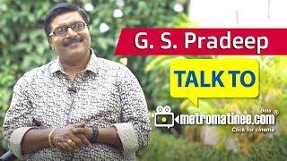 GS Pradeep TALK to metromatinee.com - Swarna Malsyangal Movie Interview