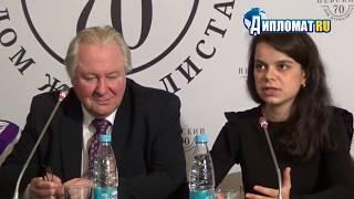 Туристский Оскар впервые пройдёт в России