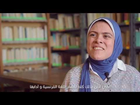 French Department Promotional Video