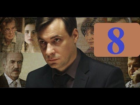 С ЧЕГО НАЧИНАЕТСЯ РОДИНА, детектив, драма, русский сериал