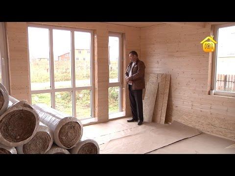 видео: Выбор типового каркасного дома // forumhouse