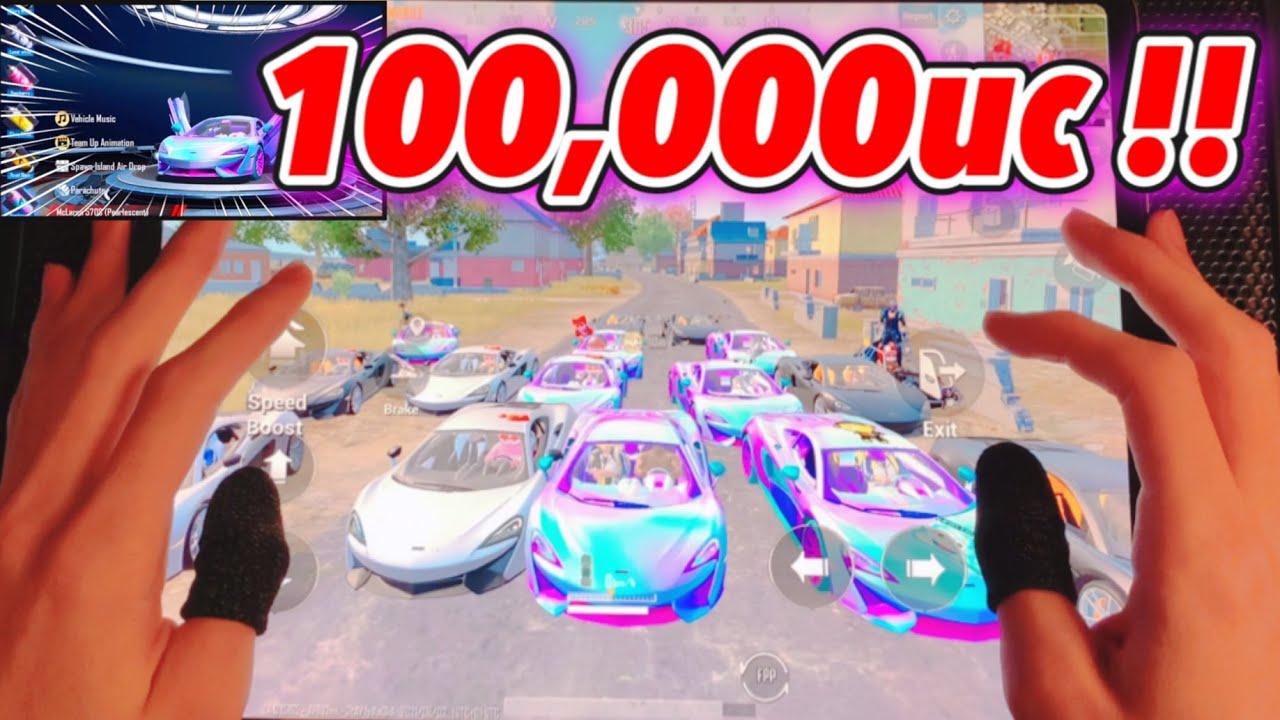 New McLaren 100,000UC !? |  Six Fingers Claw Hand Cam #91 | BIBORUBAGINZU 【pubg mobile】